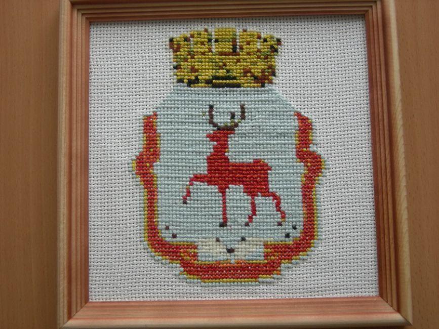 схема вышивки крестом герб россии